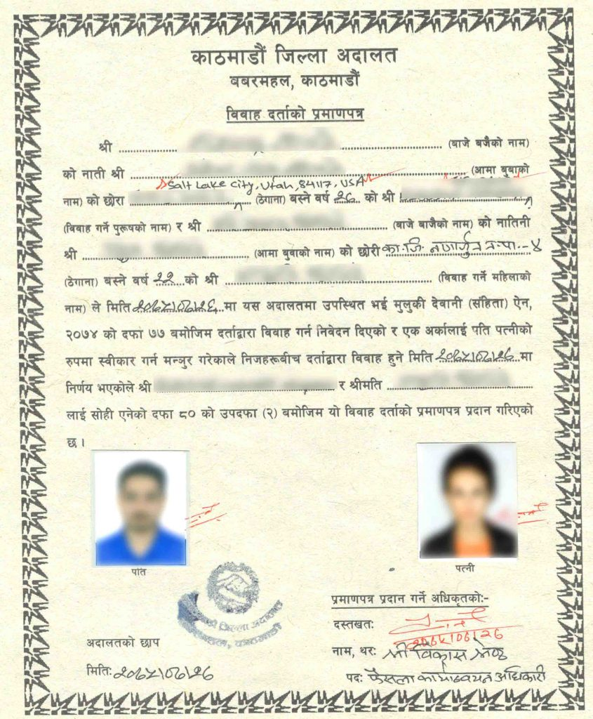 marriage-certificate-court-marriage-nepal